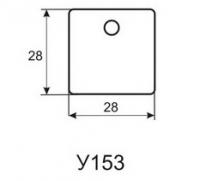 комплект бирки у153 (по 100 шт.)